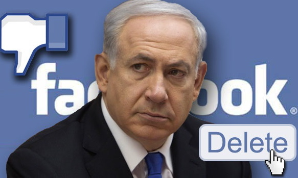 Netanyahu delete