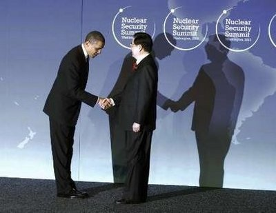 Obama bowing to Chinese President Hu Jintao